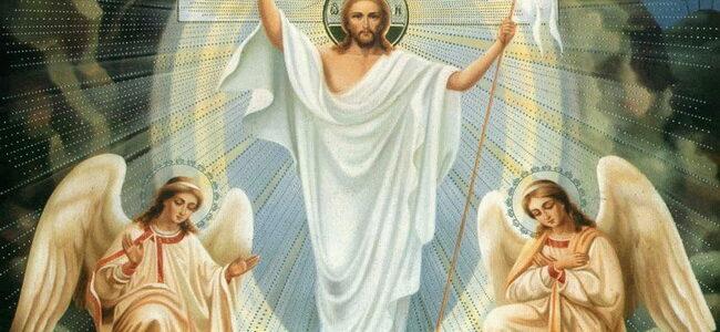 Молитва-оберіг, яку читають на Великдень від бід і нещасть