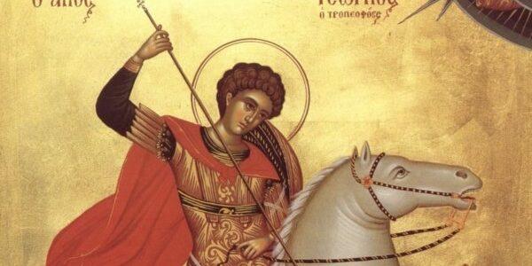 Молитва Георгія Побідоносця дуже сильний захист