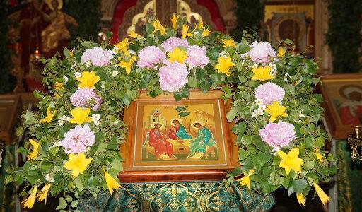 Молитва, яку варто прочитати на Трійцю (Зелені Свята)