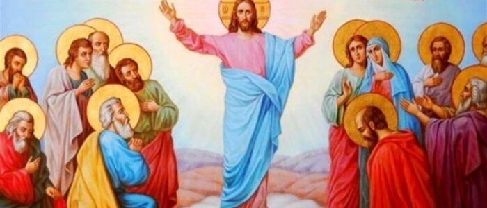 Господнє Вознесіння, молитва яку варто прочитати в цей день кожному